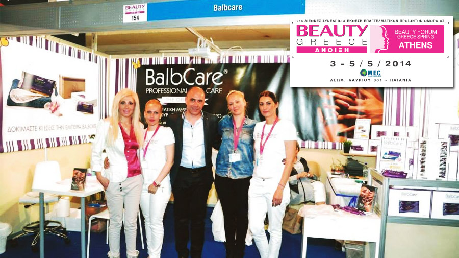 balbcare Beauty Greece 2014